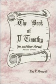 the-book-of-2-timothy
