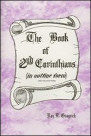 the-book-of-2nd-corinthians