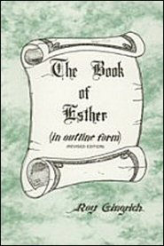 the-book-of-esther