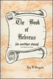 the-book-of-hebrews (1)