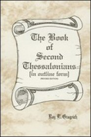 the-book-of-second-thessalonians (1)