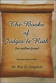 the-books-of-judges-and-ruth
