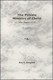 the-private-ministry-of-christ